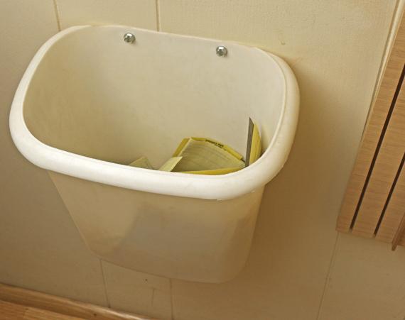 sandpaper bucket